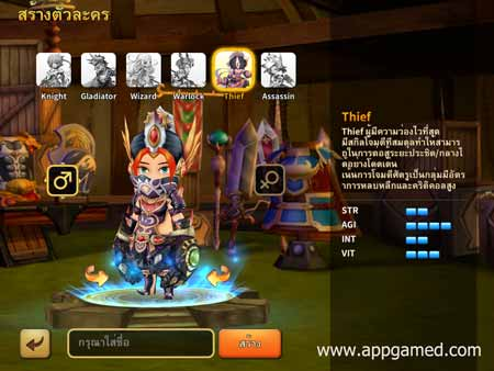 LINE Dragonica Mobile รีวิว อาชีพ Thief และ Skill